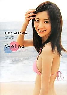 逢沢りな写真集/「Welina