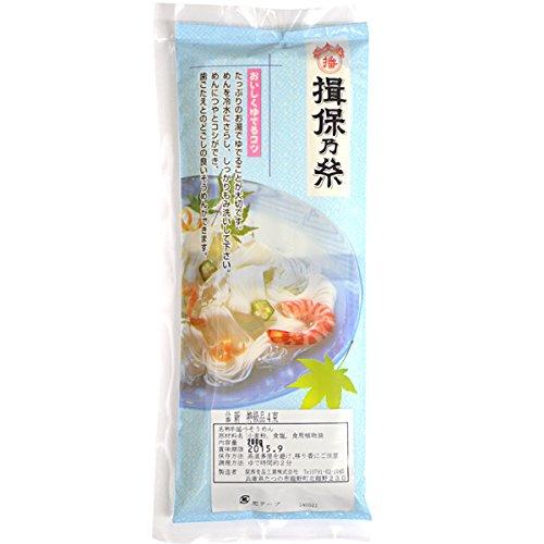 揖保乃糸 手延素麺 特級品(黒帯)(200g)[k-n]