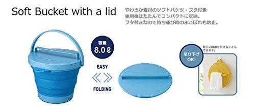 伊勢藤日本製折りたためるソフトバケツ8型(8L)フタ付きイエローI-551