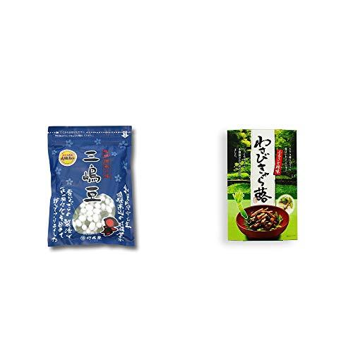 [2点セット] 飛騨 打保屋 駄菓子 三嶋豆(150g)・わさびきゃら蕗(180g)