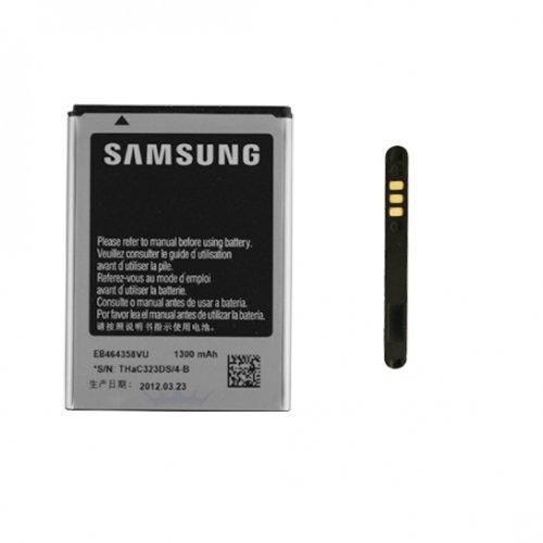 KGC IMPORT BATTERIA ORIGINALE SAMSUNG EB464358VU Compatibile con: GalaxyAcePlus S7500 - Galaxymini2 S6500 - GalaxyYDuos S6102