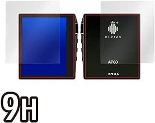 PET製フィルム 強化ガラス同等の硬度 高硬度9H素材採用 Hidizs AP80 用 表面・背面セット 日本製 光沢液晶・背面フィルム OverLay Brilliant 9H O9HBHIDIZSAP80/S/12