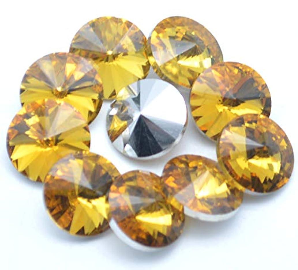 Catotrem Crystal Stones Round Fancy Glass Rhinestone Beads for DIY Dress Jewelry Making 100pcs(Yellow-10mm)