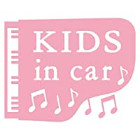 imoninn KIDS in car ステッカー 【シンプル版】 No.42 ピアノ (ピンク色)