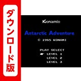 けっきょく南極大冒険 [3DSで遊べるファミリーコンピュータソフト][オンラインコード]