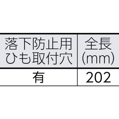 フジ矢テコペン偏芯パワーペンチ(スラッシュヘッドタイプ)200mm3000SP-200