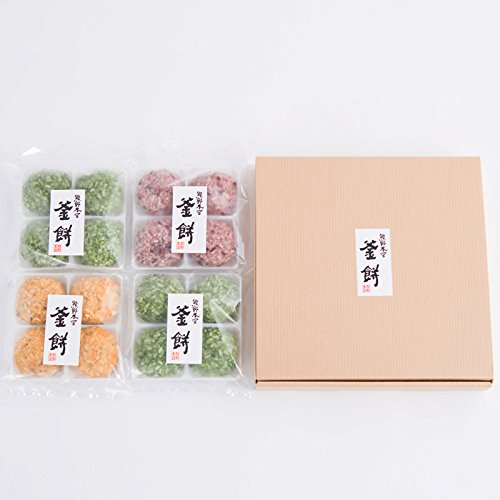 熊野本宮 釜餅3種セット〔よもぎ(4個入)×2・古代米(4個入)×1・くるみ(4個入)×1〕