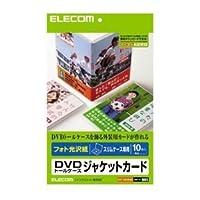 (まとめ)エレコム メディア関連 EDT-KDVDM1【×5セット】