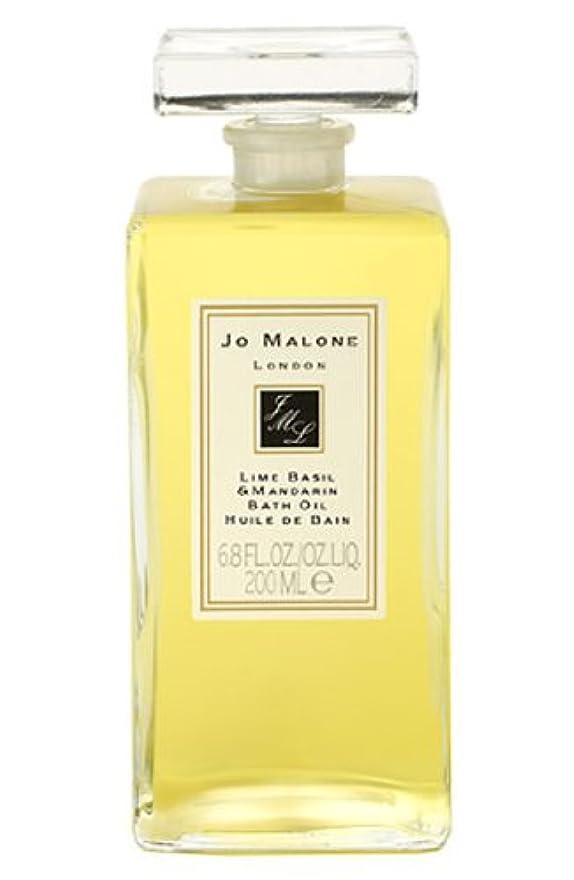 比較的味香りジョーマローン 'ライム バジル&マンダリン' 6.8 oz (200ml) バス オイル