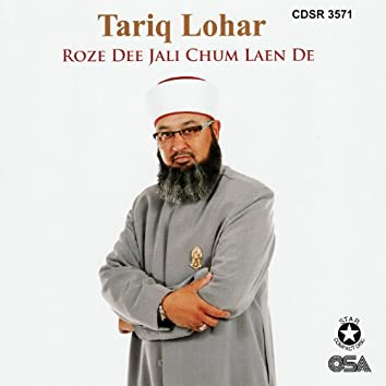 Roze Dee Jali Chum Laen De