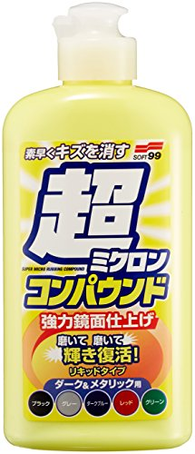 ソフト99(SOFT99) 補修用品 超ミクロンコンパウンド液体セット ダーク&メタリック 09063