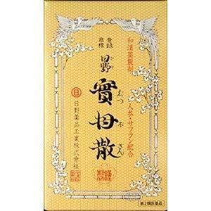 【第2類医薬品】日野実母散 5貼 ×2