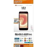 ラスタバナナ LG it LGV36 フィルム 平面保護 高光沢防指紋 エルジー イット 液晶保護フィルム G1590LGIT