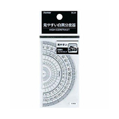 レイメイ藤井 分度器 見やすい白黒 分度器 白 9cm APJ151W 『 2セット 』