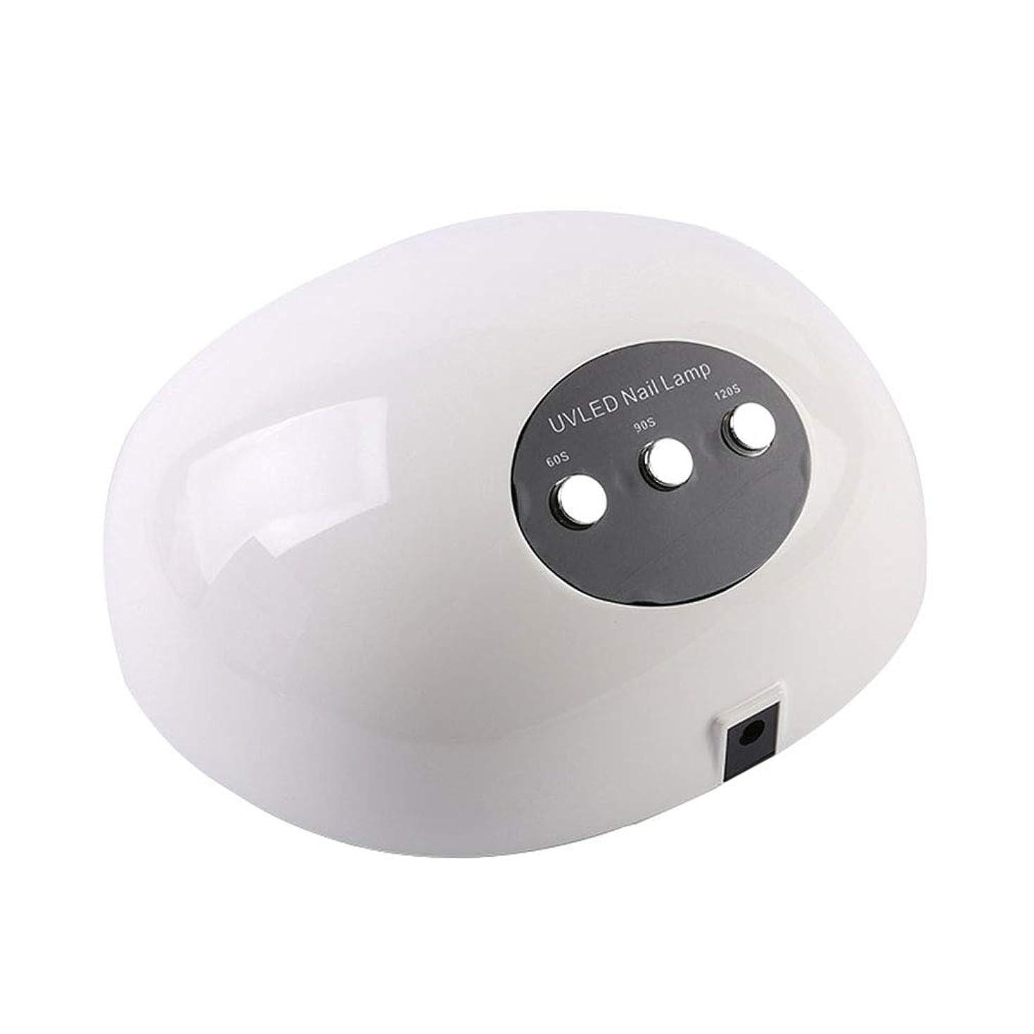 素子マグ責ネイルドライヤー、ネイル用ポータブルLED/UVランプ、60/90/120秒タイマー、赤外線センサー、すべてのゲルに対応
