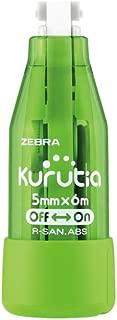 ゼブラ クルティア 1個入 緑 P-U5C7-G 00026887
