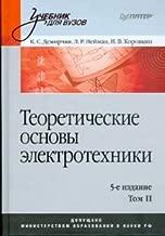 Theory of Electrical Engineering. University textbook. 5 ed. VOLUME 2 / TEORETIChESKIE OSNOVY ELEKTROTEKhNIKI. UChEBNIK DLYa VUZOV. 5-E IZD. TOM 2