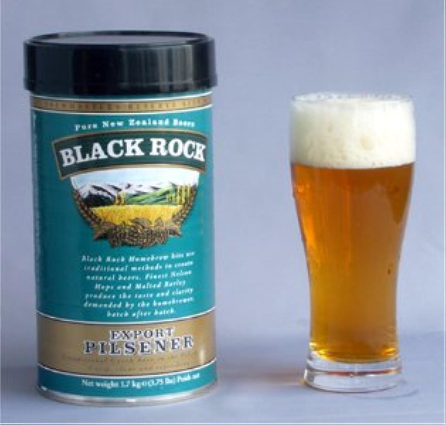 気質マイルストーンイベント手作りビールキット ブラックロック エキスポートピルスナー(缶単体、イースト付、オリジナル説明書添付)