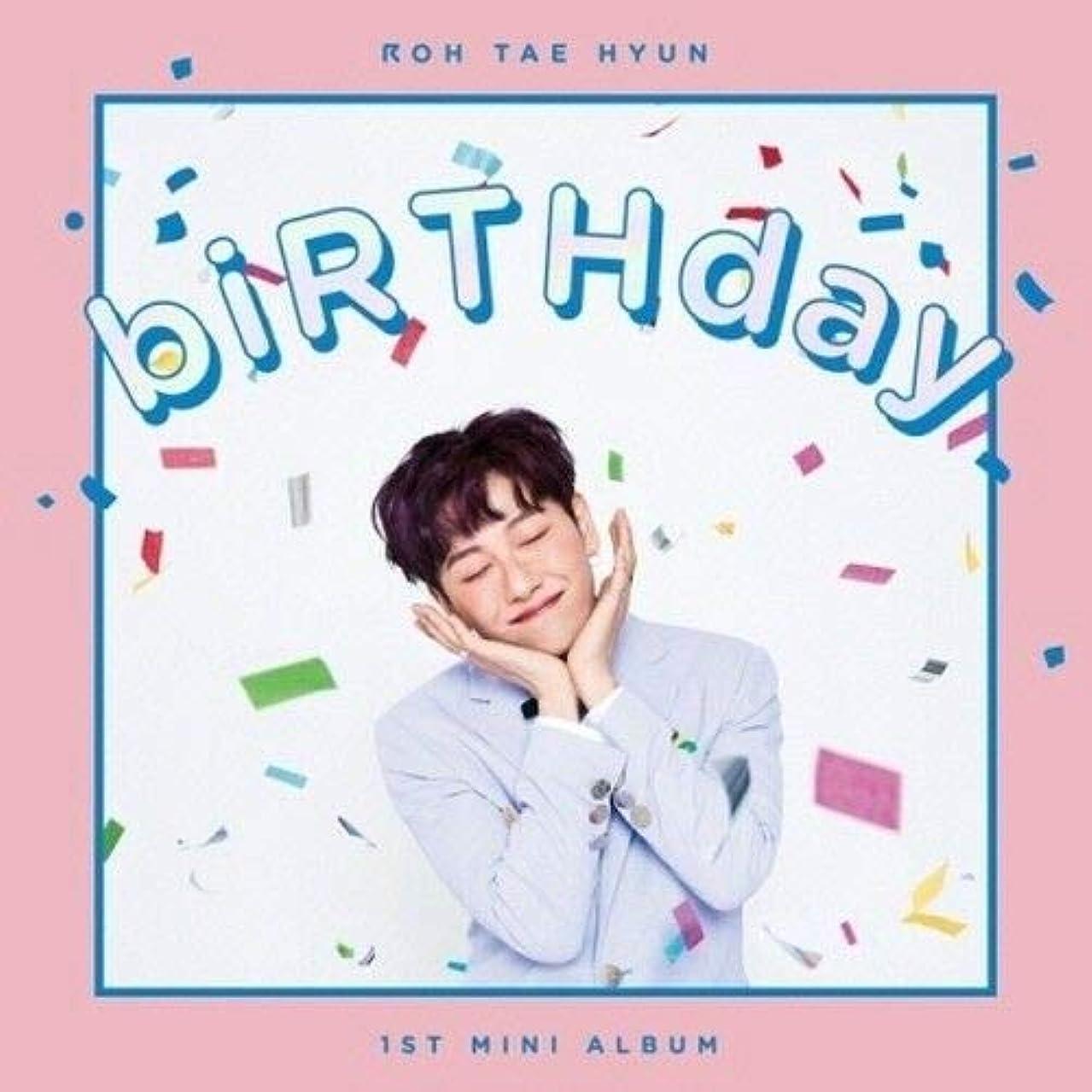 JBJ Hotshot Roe Taehyun - [Birthday] 1st Solo Mini Album CD+80p Booklet+1p Sticker+2p PhotoCard+Tracking K-POP Sealed