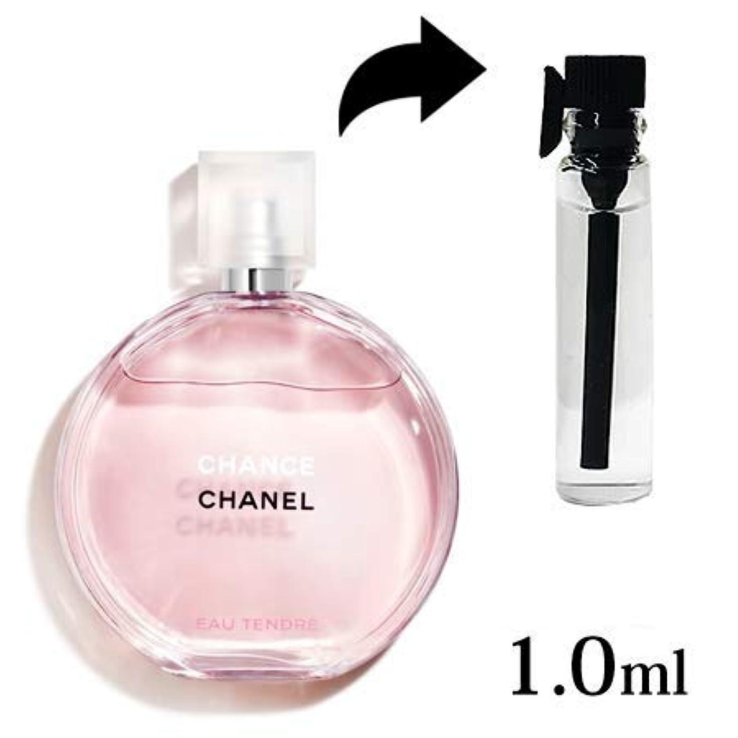 手入れまぶしさ伴うシャネル チャンス オータンドゥル オードトワレ EDT 1ml -CHANEL- 【並行輸入品】