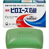 【3個セット】ピロエース石鹸w 70G 第一三共