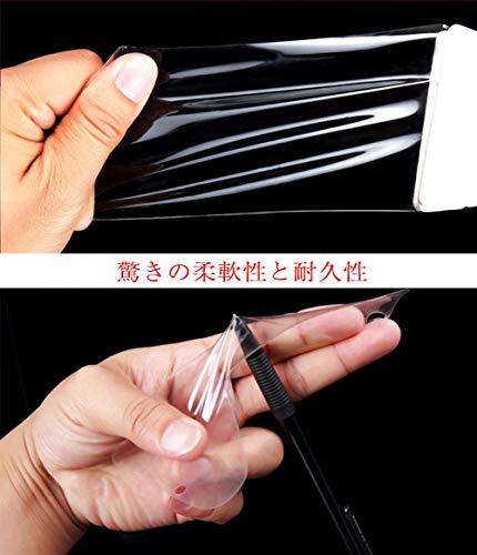 4枚Sukixフィルム、東芝ToshibaREGZASD-P1010SSD-P1010S10.1寸向けの液晶保護フィルム保護フィルムシートシール(非ガラスフィルム強化ガラスガラス)修繕版