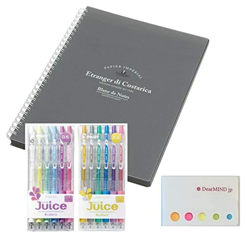 Pilot Juice Gel Ink BallpointPen, 0.5mm Extra Fine, Pastel & Metalic, 12 Colors, Etranger Di Costarica B5 Double Ring Notebook Black Paper Plain 100 Sheets, with Sticky Notes Value Set