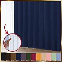 窓美人 1級遮光カーテン&UV・遮像レースカーテン 各1枚 幅150×丈178cm 幅150×丈176cm ロイヤルブルー リュミエール 断熱 遮熱 防音 紫外線カット