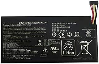 SZHYON に適用する 3.7V 16wh 4325mAh C11-ME370T Laptop Battery Fit for ASUS Google nexus7 nexus 7 1 Generation C11 ME370T