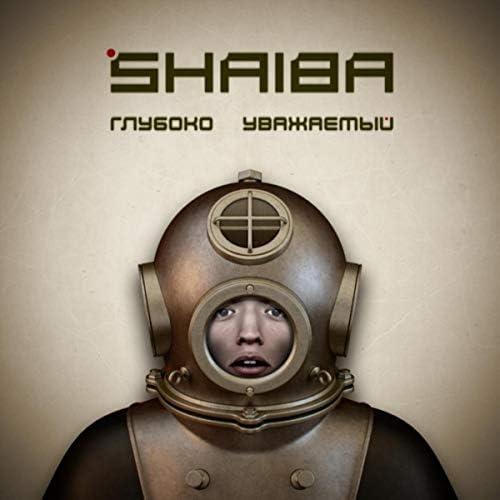 Shaiba