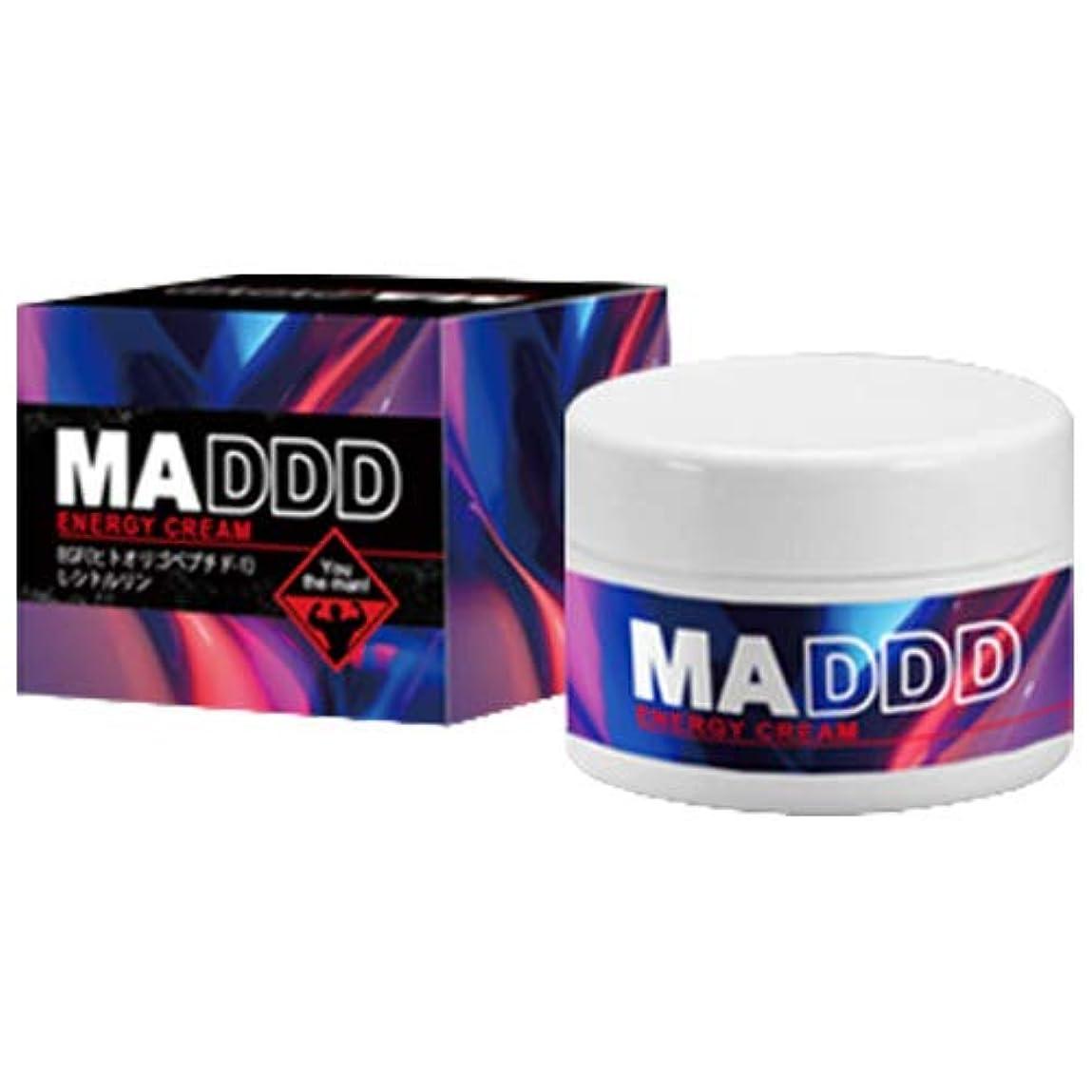 交換可能くしゃくしゃ残り物MADDD 自身 増大 クリーム サプリメント 男性用 (1)