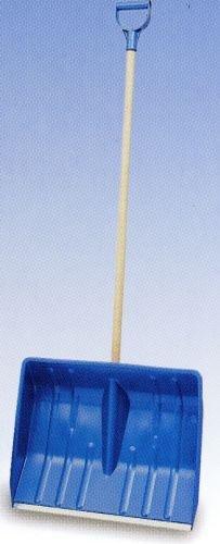 Werit Schneeschieber groß mit Griff und Stiel 1200mm 540x430mm