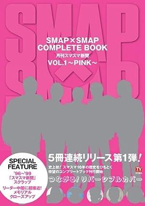 「『SMAP×SMAP』最終回でスタッフ全員にスタッフの名前入りスニーカーを贈呈」