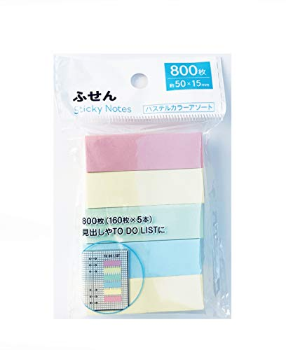 付箋紙(ふせん)かわいいパステルカラーアソート 800枚(160枚×5本) 50cm×15mm