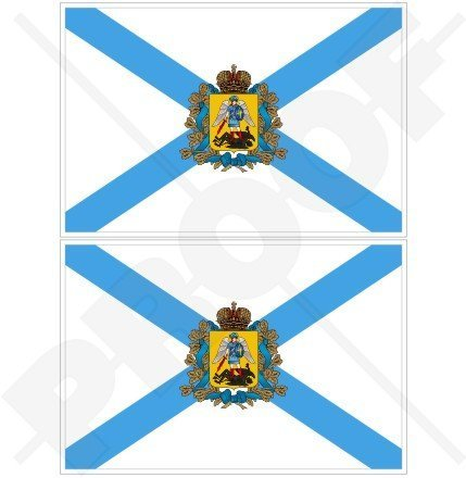 ARKHANGELSK OBLAST Flagge, Arkhangelskaya RUSSLAND, Russische Föderation 75mm Auto & Motorrad Aufkleber, x2 Vinyl Stickers