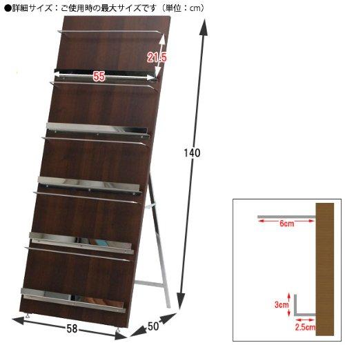 不二貿易ウッドマガジンラックデコール5段ワイド幅58cmブラウン82310