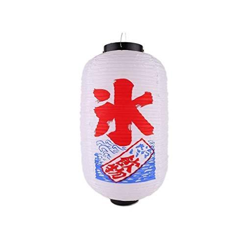 lachineuse LAMPION Japonais Blanc - Boissons FRAICHES - Idéal pour l'Extérieur