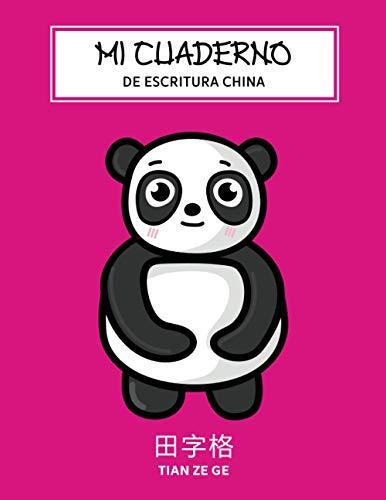 Cuaderno de Escritura CHINA para ninos: Cuaderno y libro de