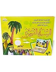 29 KORAN LEARNING T.BOX 23-999-4