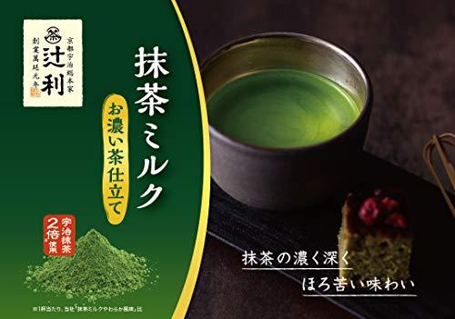 辻利 抹茶ミルク お濃い茶仕立て 160g×3袋