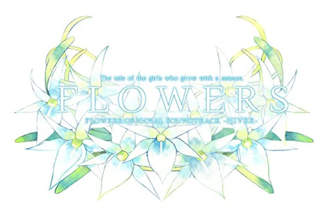 保護反逆語FLOWERS 冬篇 ORIGINAL SOUNDTRACK「HIVER」(初回限定版)