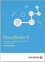 DocuWorks 9 アップグレード ライセンス認証版/1ライセンス 基本パッケージ