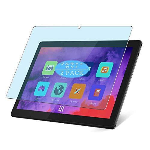 VacFun 2 Piezas Filtro Luz Azul Protector de Pantalla Compatible con Lenovo Tab B10 10.1', Screen Protector Película Protectora(Not Cristal Templado)