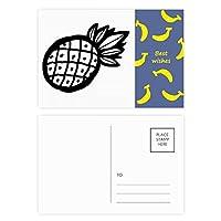 ブラックpineapple線描画の果実 バナナのポストカードセットサンクスカード郵送側20個