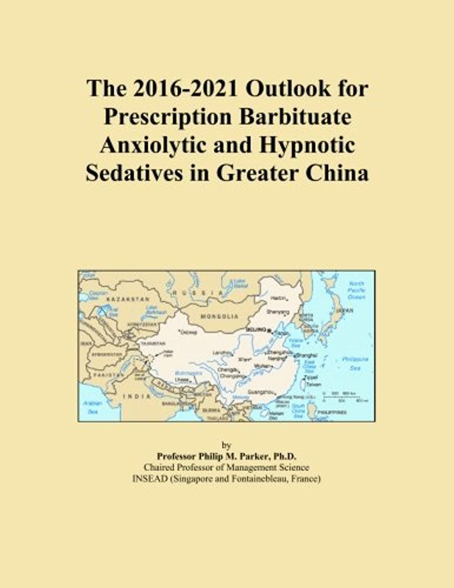 ぎこちない貫通する注文The 2016-2021 Outlook for Prescription Barbituate Anxiolytic and Hypnotic Sedatives in Greater China