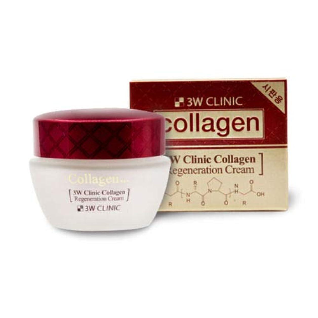 確立耕す魅力的3Wクリニック Collagen Regeneration Cream 60ml/2oz並行輸入品
