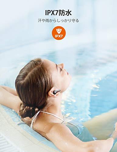 TaoTronics ワイヤレスイヤホン Bluetooth 5.0 【令和最新版 第3世代 MCSync技術採用】高音質 40時間連続再生 3Dステレオサウンド 瞬間ペアリング AAC対応 片耳/両耳 IPX7完全防水 SoundLiberty 53 (ブラック)