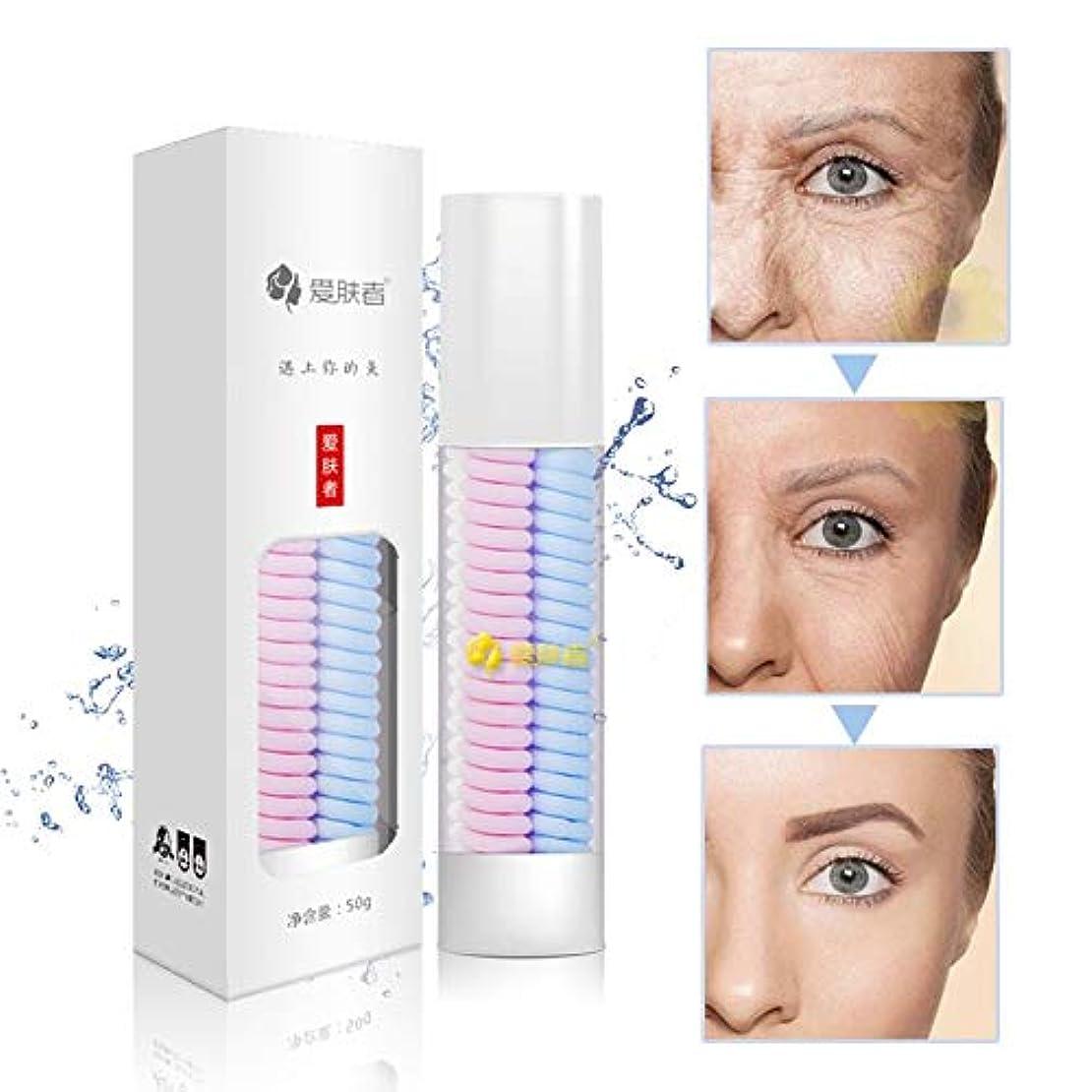 オーバーコートスキム啓示保湿顔寧クリームの電子抗しわ年齢ケアのRIR cremasはhidratante顔面edad抗faciales