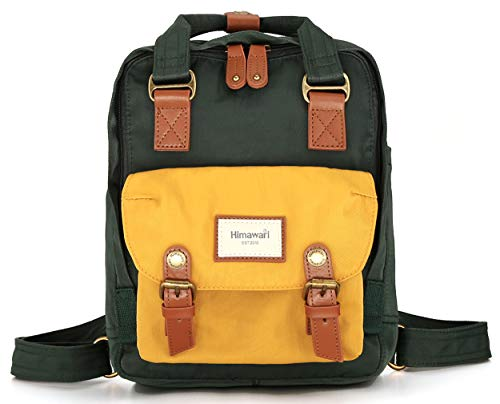 Himawari School Backpack for Student Mini Cute Waterproof Casual Daypack for Every Day, 12 inches SmallTravel Bag(HM188-S-56#)