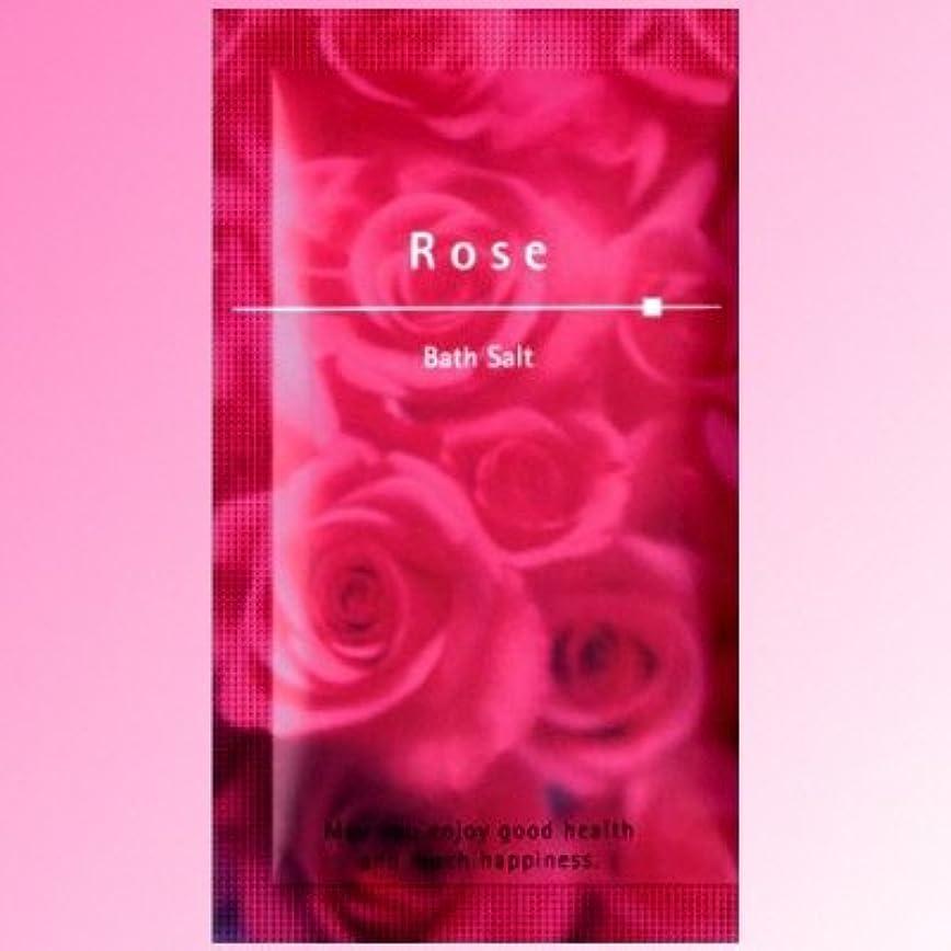 銃裸風味薔薇の香りの入浴剤 フレグラントガーデン ローズ